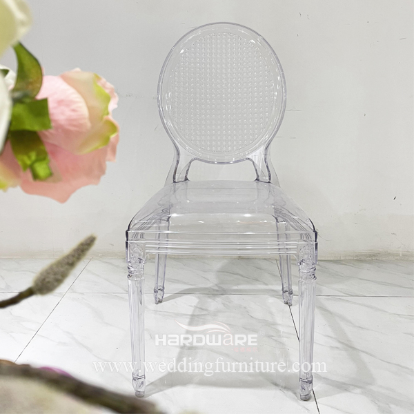 Grid Acrylic Back Transparent Dining Chair